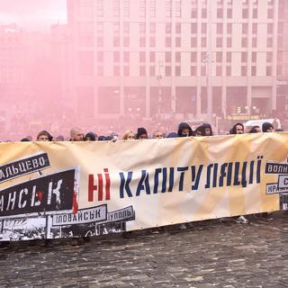 Участники акции «Нет капитуляции» в Киеве