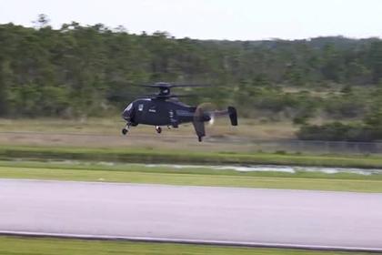 Sikorsky показал «смертоносный» вертолет