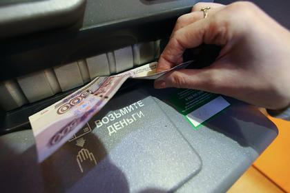 Банковские переводы сделают доступнее для россиян