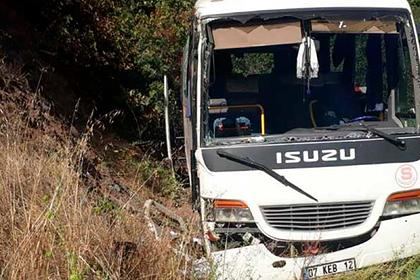 Автобус с россиянами перевернулся в Турции Перейти в Мою Ленту