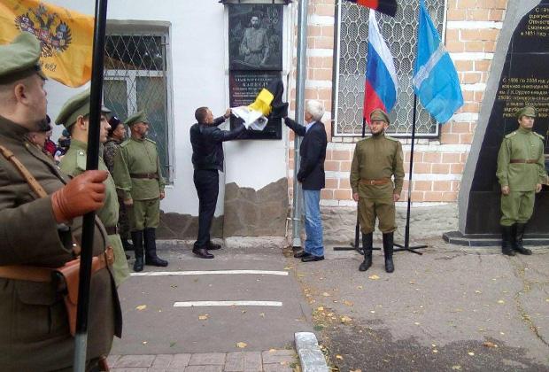 Церемония открытия мемориальной доски в память о генерале Владимире Каппеле. Ульяновск, сентябрь 2018 года. Спустя год ее демонтируют.