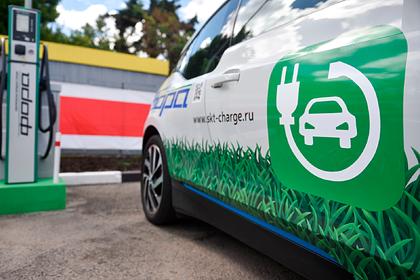 Владельцам электромобилей в Москве облегчат жизнь
