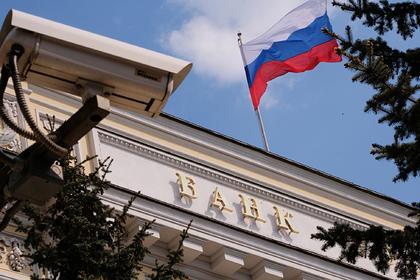 Российским банкирам отказали в добром имени