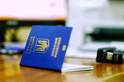 На Украине решили ввести двойное гражданство