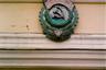 """В «треугольнике» расположена и Российская бумагопрядильная мануфактура. На доме установлена мраморная мемориальная доска: «Здесь 23 мая 1896 года рабочие Российской бумагопрядильной мануфактуры первыми начали стачку, охватившую 30 тысяч текстильщиков. В.И. Ленин назвал ее """"Знаменитой петербургской промышленной войной 1896 года""""»."""