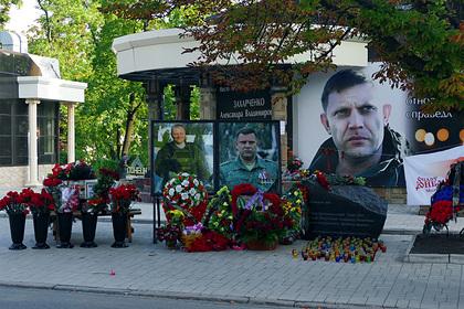 Раскрыта роль пенсионеров КГБ в убийстве Александра Захарченко