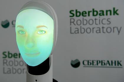 Сбербанк и Microsoft будут обучать роботов для работы в банке