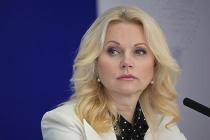 Россиянок позвали управлять Россией