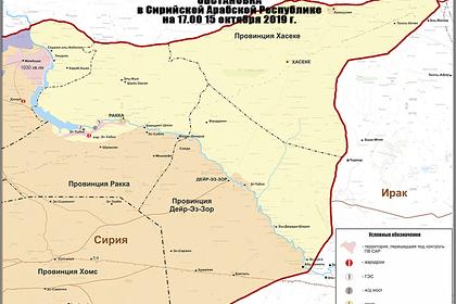 Минобороны опубликовало карту расстановки сил в Сирии