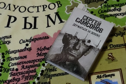 Роман о Донбассе, полковниках ВСУ и русских офицерах получил премию «Ясная Поляна»