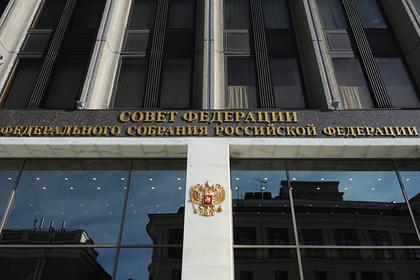 В России отреагировали на требование Киева распустить ДНР и ЛНР