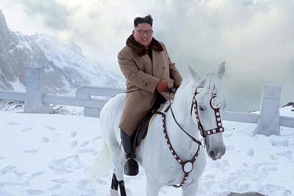 Ким Чен Ын поднялся на священную гору на белом коне