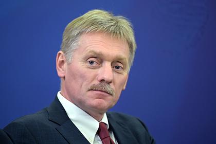 Кремль отреагировал на требование Киева распустить ДНР и ЛНР