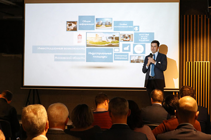 Иностранным инвесторам рассказали о перспективах работы в Подмосковье