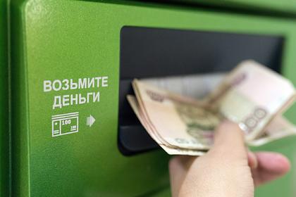 В России придумали новый способ обмана банкоматов