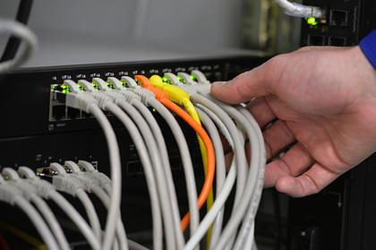 Десятки объектов на Камчатке подключат к интернету