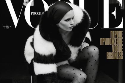 Одежда модели на обложке российского Vogue вывела читателей из себя