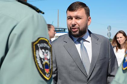 В Донбассе предложили ликвидировать Украину за «несамостоятельность»