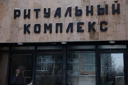 Будущих российских водителей захотели водить в морг