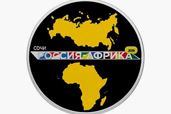 В России появились «африканские» деньги