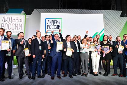 Победители конкурса «Лидеры России» смогут совершить научный прорыв