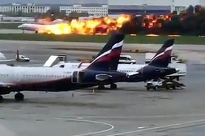 Названа причина смерти большинства пассажиров сгоревшего в Шереметьево SSJ-100