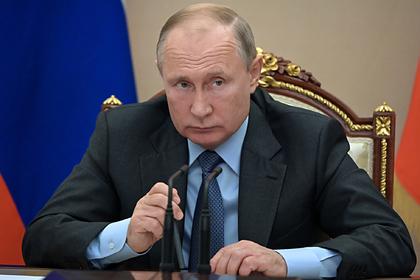 Путин предложил отменить уплату Россией международного взноса