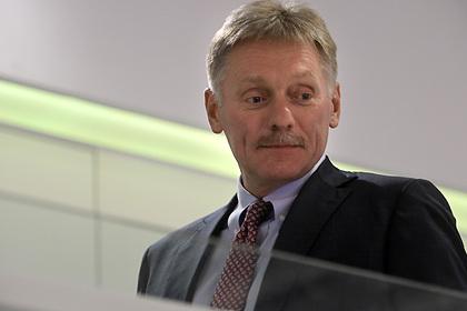 Кремль отреагировал на инцидент с американскими дипломатами в Северодвинске