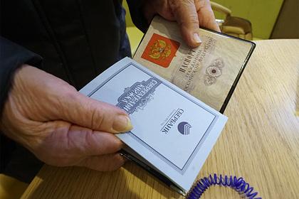 Полные компенсации по советским вкладам снова отложат