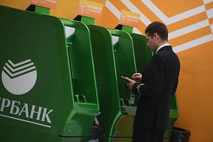 Сбербанк победил Коломойского в Киеве