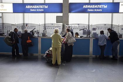 Названы условия снижения стоимости авиабилетов в России