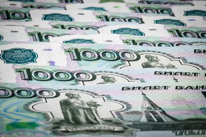 Доходы россиян неожиданно резко выросли
