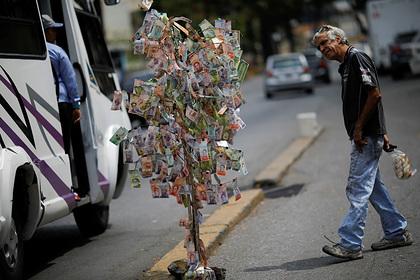 Венесуэла рассказала об ограблении и захватничестве США