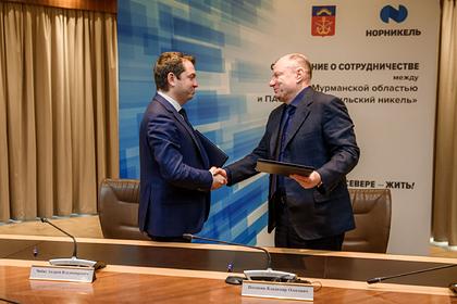 «Норникель» и Мурманская область договорились об интенсивном развитии региона