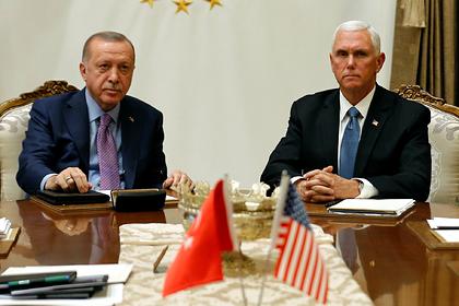 Турция и США договорились приостановить операцию в Сирии