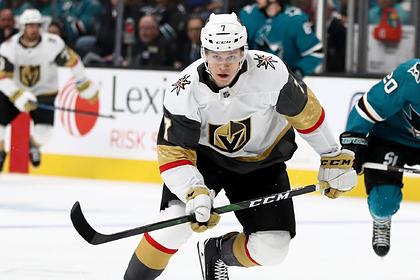 Российского игрока НХЛ дисквалифицировали за допинг