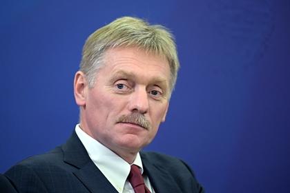 Кремль оценил желание пригласить Россию на саммит G7 в США