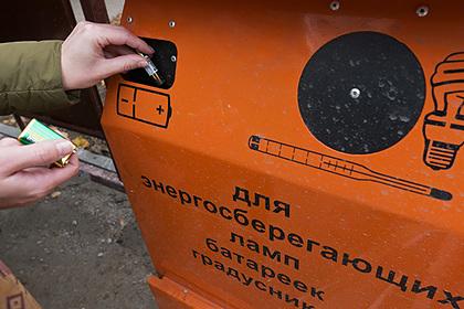 Россиянам захотели запретить выбрасывать батарейки в мусоропроводы
