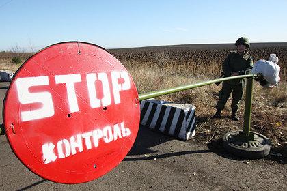 Киев назвал причины срыва разведения войск в Донбассе