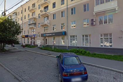 Грабитель застрелил клиента в российском банке