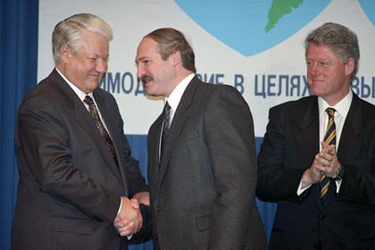 Лукашенко и Ельцин предлагали Клинтону возглавить Союзное государство