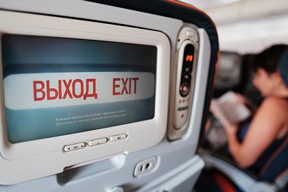 Пьяный пассажир захотел выйти из самолета во время полета и сорвал рейс