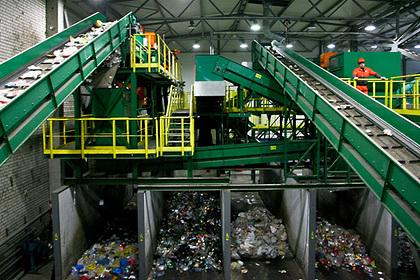 Первую линию комплекса по переработке отходов запустили в Подмосковье