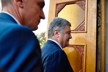 В Киеве заявили о нехватке доказательств вины Порошенко