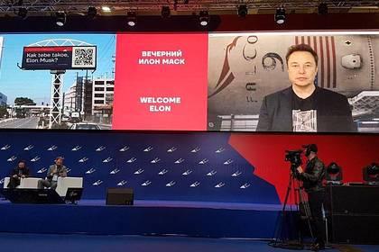 Маск пообещал присмотреться к разработке российского инженера