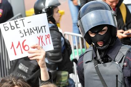 Россиян предложили выгонять из дома за избиение родственников