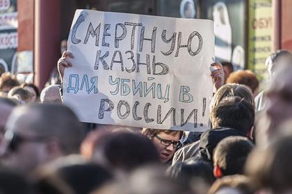 В РПЦ назвали альтернативу смертной казни