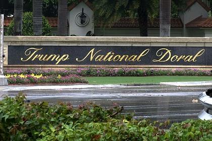 Трамп отказался от идеи позвать лидеров «Большой семерки» на свой курорт
