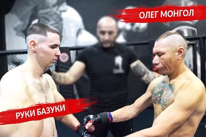 Олег Монгол и «Руки-базуки» сразились в бою по правилам ММА
