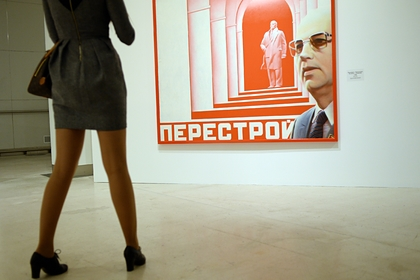 Россияне раскритиковали перестройку